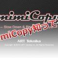 耳コピやボイトレと相性抜群のおすすめアプリ!!mimiCopyって知ってる?
