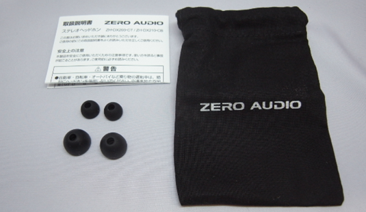 ZERO AUDIO ZH-DX210-CBVGP付属品