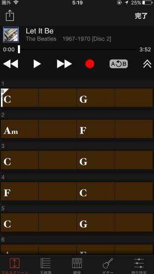 Chord Trackerスクリーン画像2